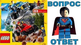 Каталог LEGO 2018 и ЛЕГО Обзоры Варлорд