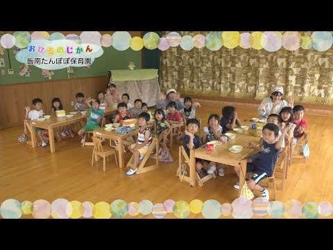 Iinantampopo Nursery School