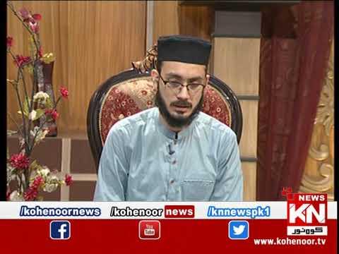 Istakhara 21 September 2019 | Kohenoor News Pakistan