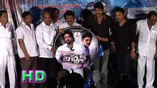 Bachchan Audio Launch