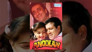 Andolan - Hindi Full Movies - Sanjay Dutt - Govinda - Mamta Kulkarni  - Bollywood Popular Movie