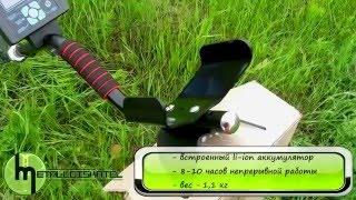 Металлоискатель импульсный ЖК дисплей, глубина поиска до 2-3 метров от компании electro-instrument - видео