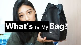 開箱樂-我的包包裡有什麼?
