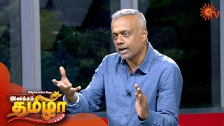 Vanakkam Tamizha with Director Gautham Menon - Full Show | 3rd December 19 | Sun TV