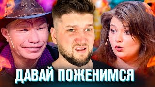 ДАВАЙ ПОЖЕНИМСЯ - ОЛЕГ МОНГОЛ для ГАРЕМА НАТАШИ #1