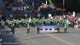 Japan Honor Green Band - 2020 Pasadena Rose Parade