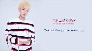 ENG SUB 黄子韬 Huang Zitao Z TAO  PROMISE
