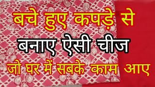 Waste clothes recycling ideas/how to make store bag/shopping bag/travels bag , how to make store bag