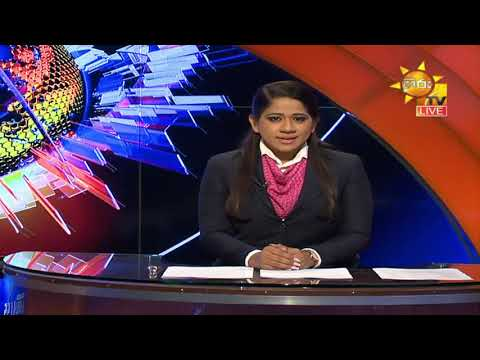 Hiru News 11.55 AM | 2021-03-03