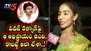 Actress Sri Reddy Exclusive Interview