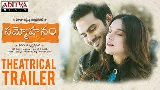 Sammohanam Theatrical Trailer   Sudheer Babu, Aditi Rao Hydari   Mohanakrishna Indraganti