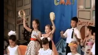 Оркестр КАПРИЧЧИО