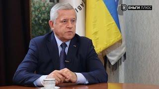 Деньги плюс: Анатолий Кинах - экс-премьер-министр Украины (эксклюзивное интервью: часть 1)