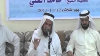تحميل اغاني الشيخ حامد العلي .. الديموقراطية MP3