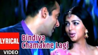 Dil Ne Jise Apna Kaha | Salman Khan, Bhoomika   - YouTube