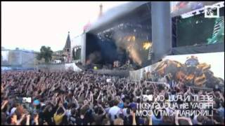 Linkin Park   Bleed it Out    live in Red Square, Russia    2011   720p