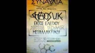 CHAOS UK - Back to school (live at Thessaloniki,Greece 30/11/88)