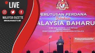 MGTV LIVE   Perutusan Perdana Setahun Malaysia Baharu oleh Perdana Menteri Tun Dr Mahathir
