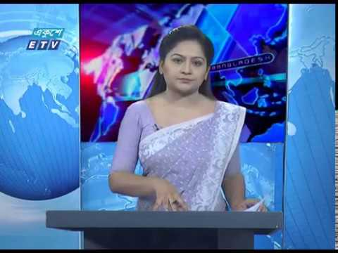 09 PM News || রাত ০৯ টার সংবাদ || 23 January 2020 | ETV News