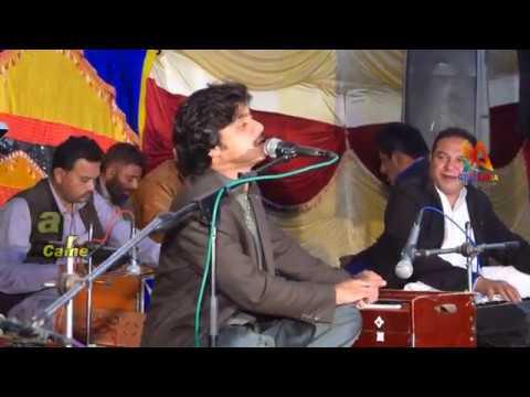 O Medi Shan Dhola - New Song 2019 - Basit Naeemi - Latest Saraiki Song 2019