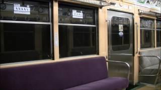 【走行音】 箱根登山鉄道 箱根湯本⇒大平台(モハ1形・吊り掛け車)