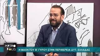Ο Υποψήφιος Περιφερειάρχης Νεκτάριος Φαρμάκης στην METROPOLIS