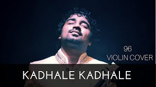 Kadhale Kadhale | Violin Cover |96 Tamil Movie Song| Abhijith P S Nair ft.Sandeep Mohan