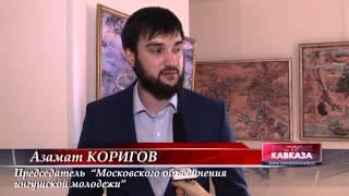 «Кубок МОИМ 2015»