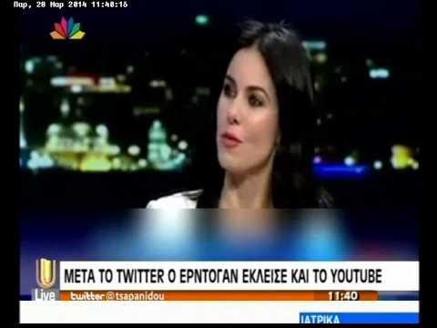 Ο Ερντογάν έκλεισε το Youtube