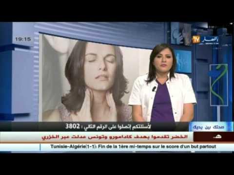 Le psoriasis la polyarthrite le traitement