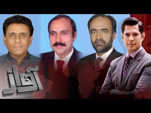 Bijli Ki Load Shedding | Awaz | SAMAA TV | 30 May 2017