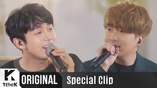 [Special Clip] 슬옹(Seul Ong) X 윤현상(Yoon Hyun Sang) _ 뭔가 될 것 같은 날(On the way to love) [SUB]