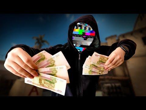 Где купить криптовалюту neo