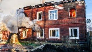 Пожар в Гатчине