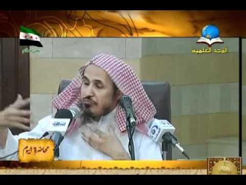 التربية في الإسلام  الشيخ محمد الدويش