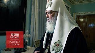 Церковный раскол между Украиной и Россией: что означает автокефалия