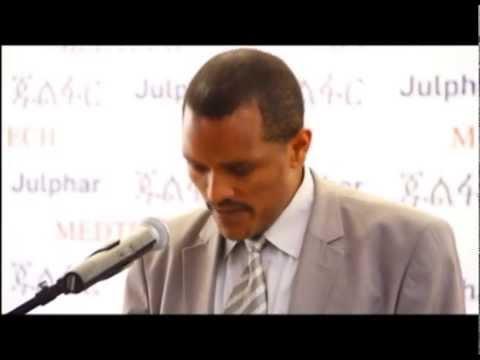 Medtech Julphar Ethiopia 7