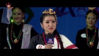 Miss Mongol Nepal-2015 Introduction Round (Official)
