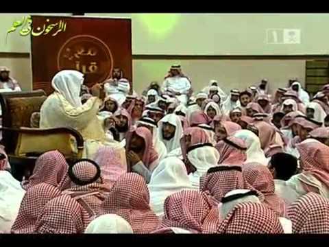 معنى عذاب مهين ؟ الشيخ صالح المغامسي