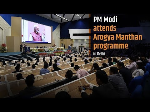 PM Modi attends Arogya Manthan programme in Delhi