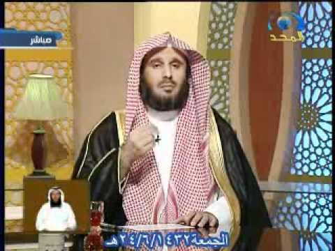 الجواب الكافي الجمعة24/6/1432 الشبيلي2