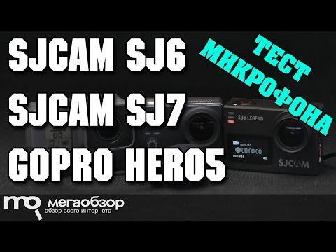 Экшн видеокамера SJCAM SJ6 Legend черный - Видео
