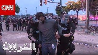 لحظة اعتقال مراسل CNN على الهواء خلال تغطية احتجاجات جورج فلويد في منيابوليس