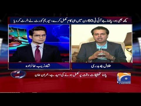 Aaj Shahzaib Khanzada Kay Sath - 22 May 2017