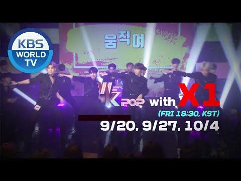 We K-Pop - X1 [Preview]