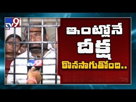 RTC JAC Ashwathama Reddy continues diksha from home - TV9