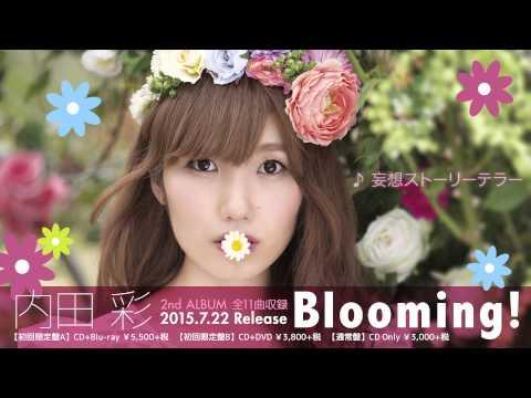 【声優動画】内田彩の2ndアルバム「Blooming!」の全曲をダイジェストで公開