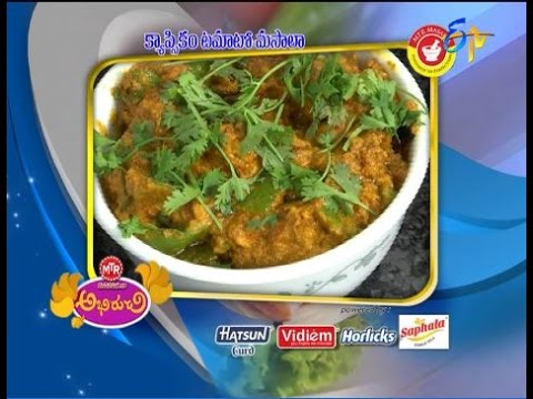 Capsicum-Tomato-Masala--క్యాప్సికం-టమాటో-మసాలా