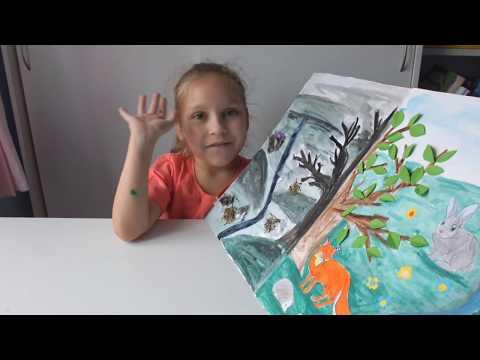 Как сделать Эко плакат на тему защиты природы /эко плакат для школы