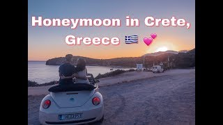 Aegean Islands, Greece